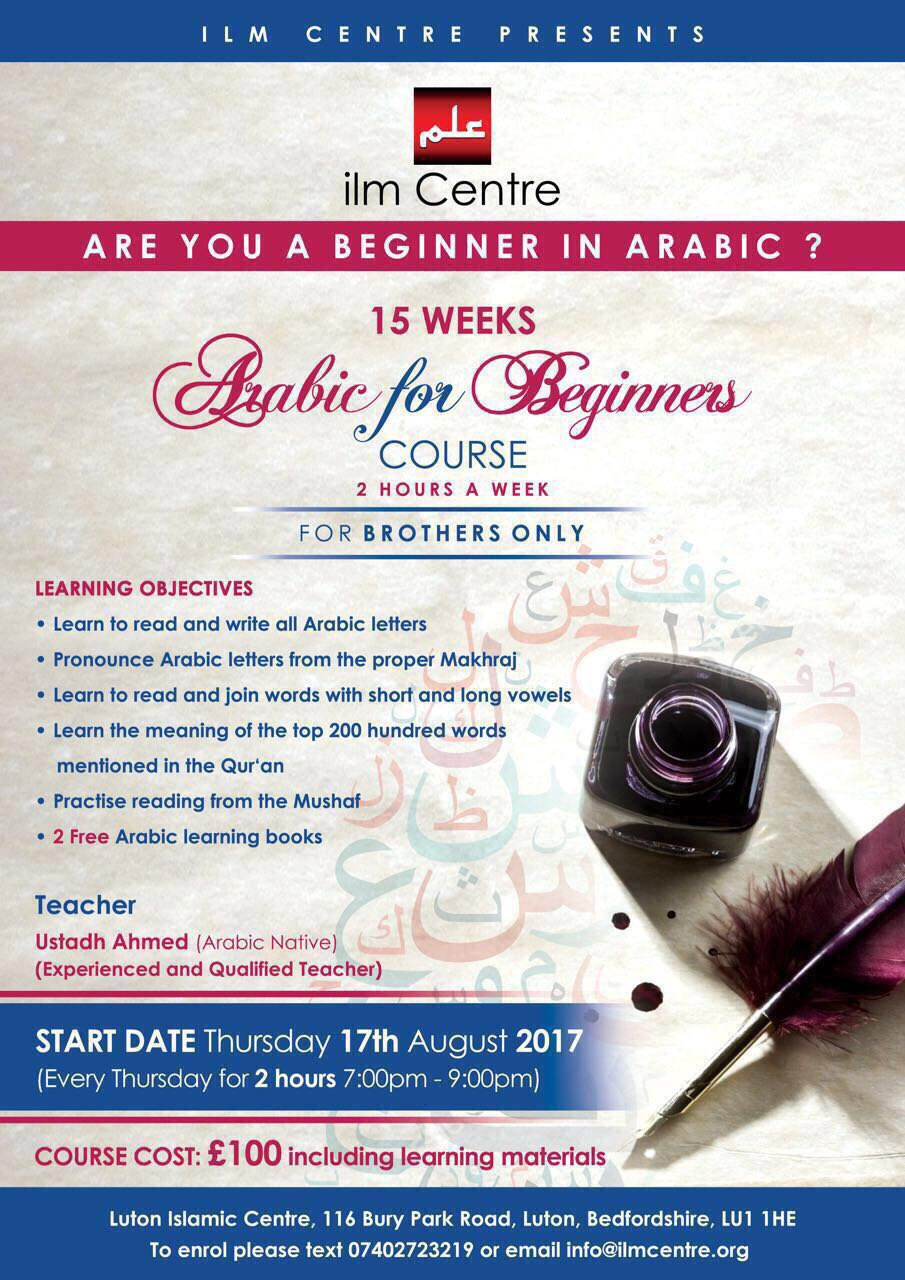 Arabic for beginners - ilm Centre